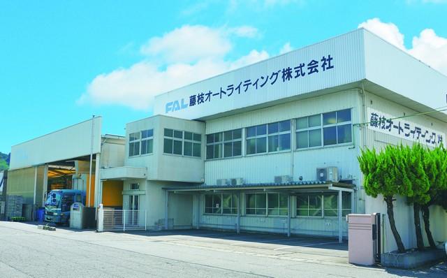藤枝オートライティング(株) 外観