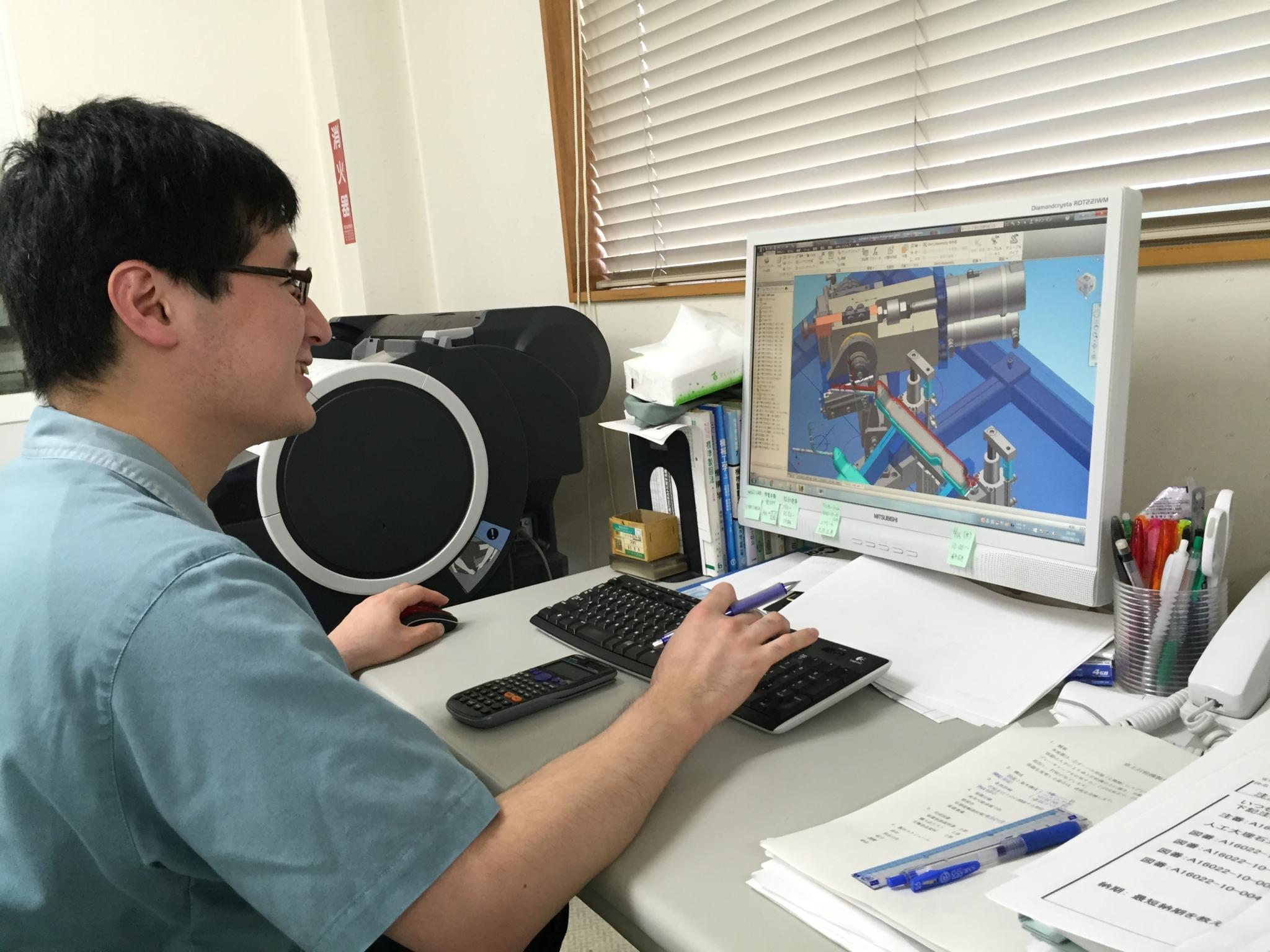 最新3D-CAD設計
